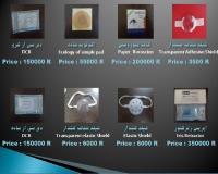 فروش محصولات تخصصی چشمی
