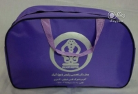 کیف بیمار و محتویات داخل آن