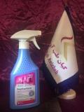 محلول 'سپتی سرفیس'•اسپری ضدعفونی کننده و پاک کننده سریع الاثر سطوح و تجهیزات پزشکی و دندانپزشکی